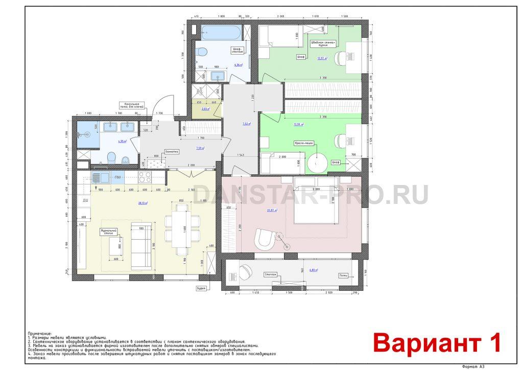 Планировка для квартиры